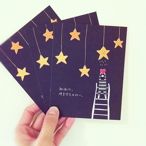 《KerKerland》謝謝你,總是照亮我的心☉明信片