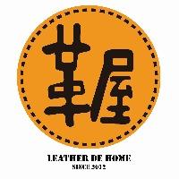 革屋 Leather de Home