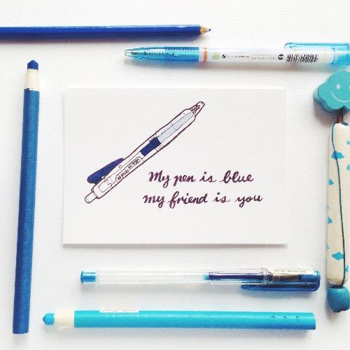 【♫友情之歌系列】My Pen is blue, my friend is you 歌詞 填色明信片