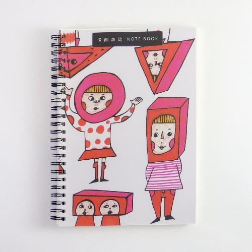 大筆記本 / 紅糖果
