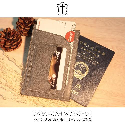 【手縫皮革 | 護照套】