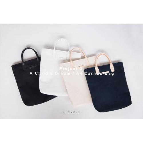 Project 2 - A4 帆布手提袋 (深藍、米色、全白、全黑)