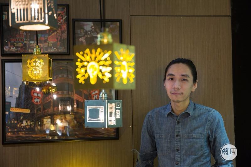 香港本地懷舊燈具設計