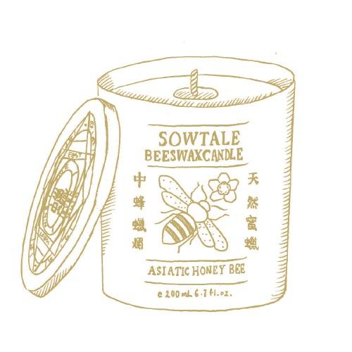 Beewax Candle (200ml)