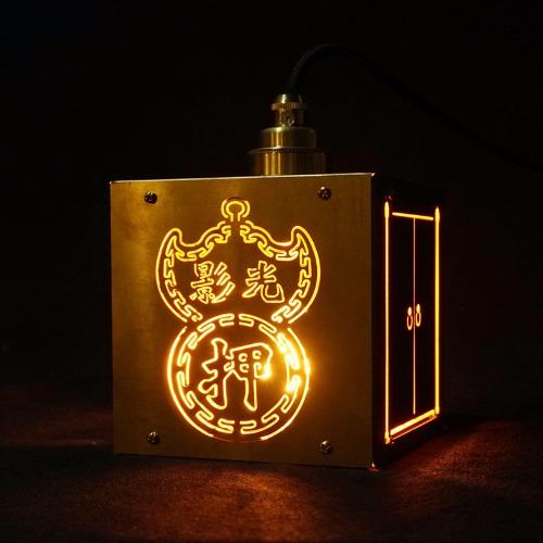 押鋪復古吊燈檯燈