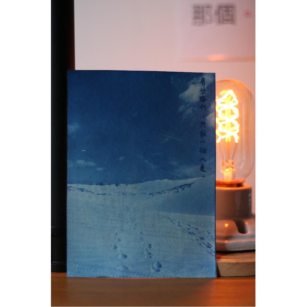 藍曬 旅遊風景 明信片 越南白沙丘 可訂制
