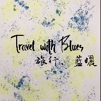 Travel with Blues