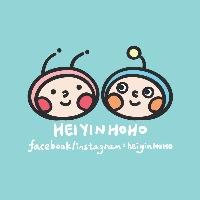 HeiyinHOHO-呵呵與藍呵