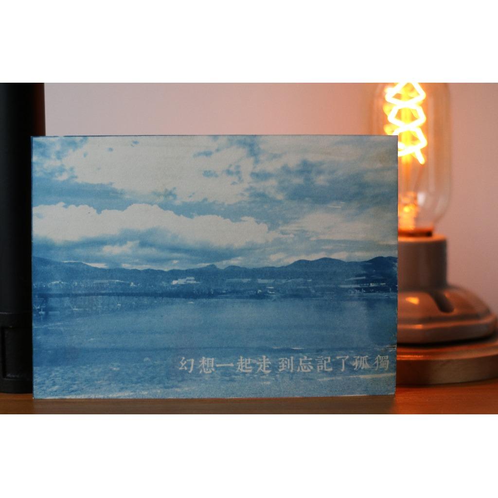 藍曬 旅遊風景 明信片 京都渡月橋 可訂制