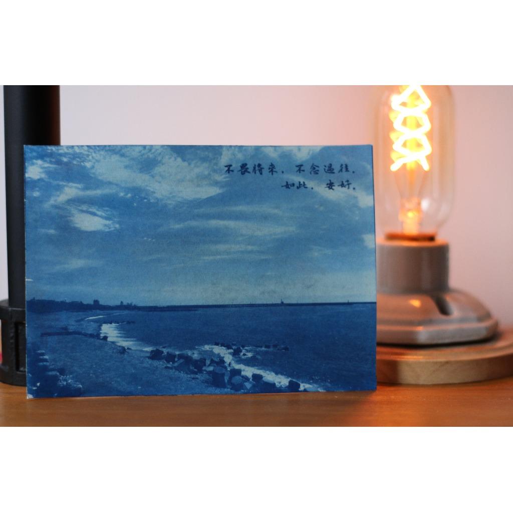 藍曬 旅遊風景 明信片 花蓮太平洋 可訂制