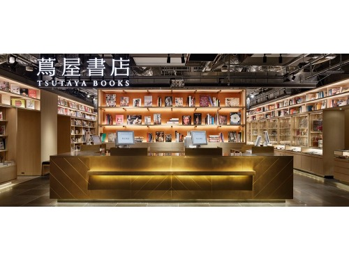 全球最美書店 –蔦屋書店 進駐銀座GINZA SIX