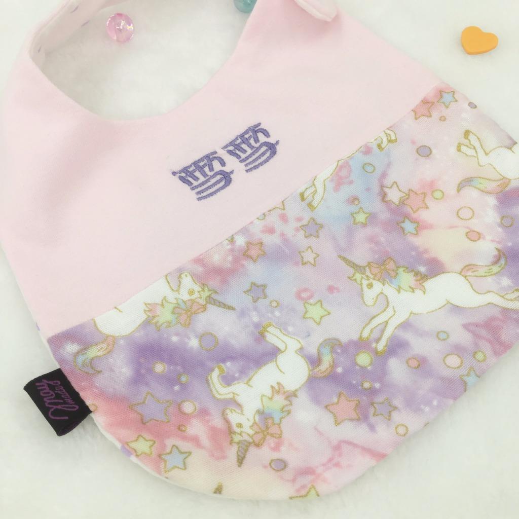 「伴兒」刺繡名字動物園口水肩/圍兜 彌月禮物-粉紅色純棉布配紫色獨角獸二重紗
