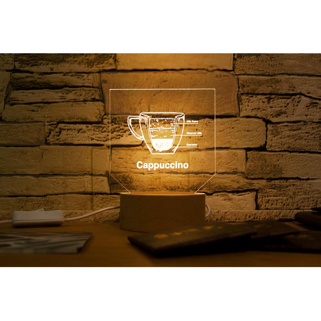 Cappuccino北歐小夜燈