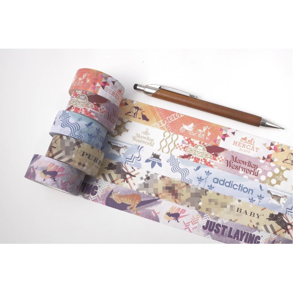 貓 紙膠帶 和紙膠帶 貓奴牌 一套四款優惠