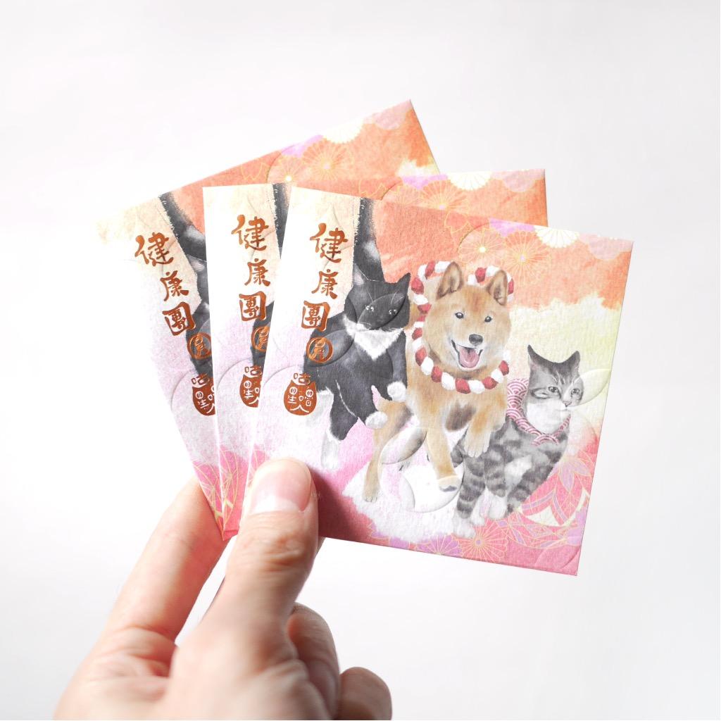 【貓奴利是封 紅包 catpocket】【健康團圓】單款十個裝