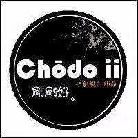 Chōdo ii 剛剛好。