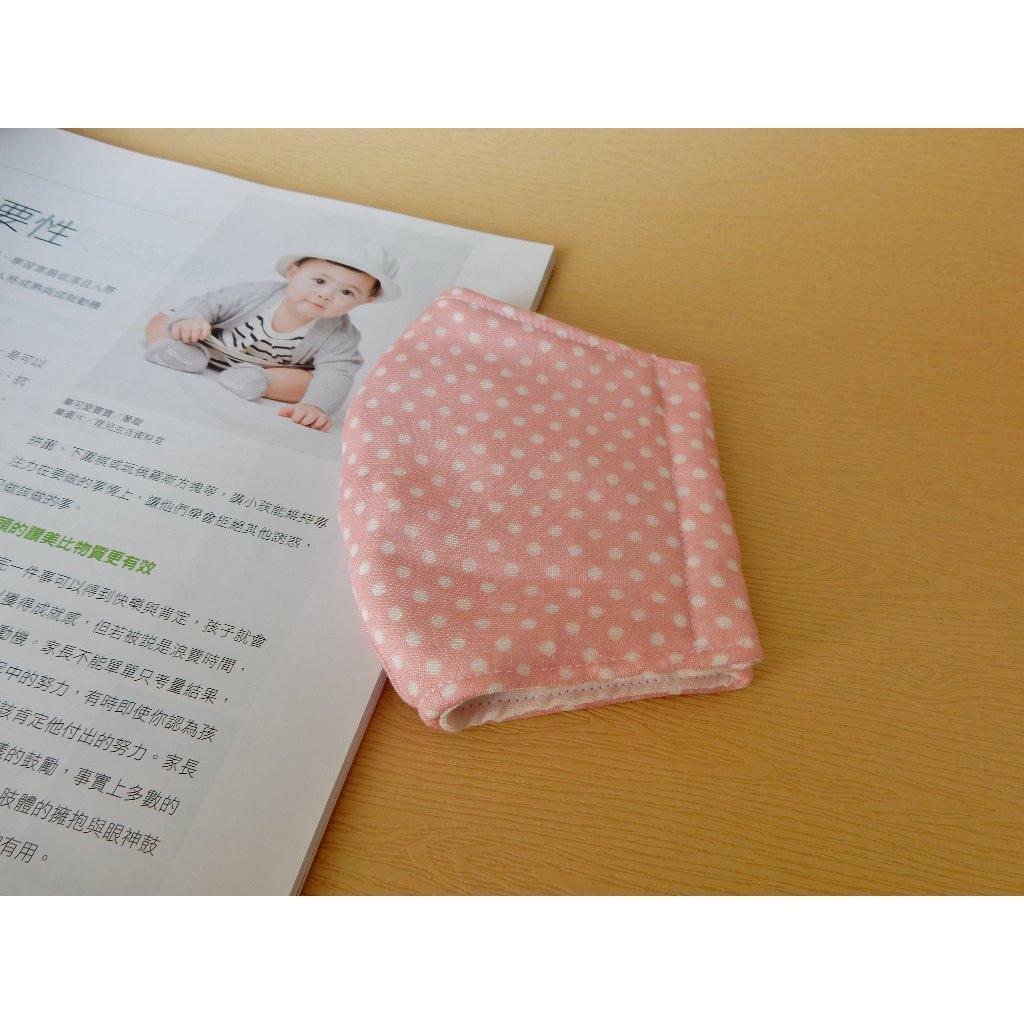 手作小物=粉紅水玉六層紗純棉口罩=生活必需品