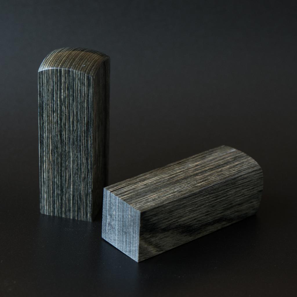 訂製篆刻木印章(彩樺)