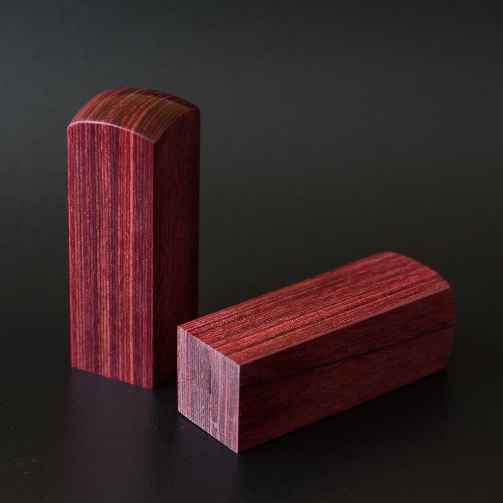 訂製篆刻木印章(紅樺)