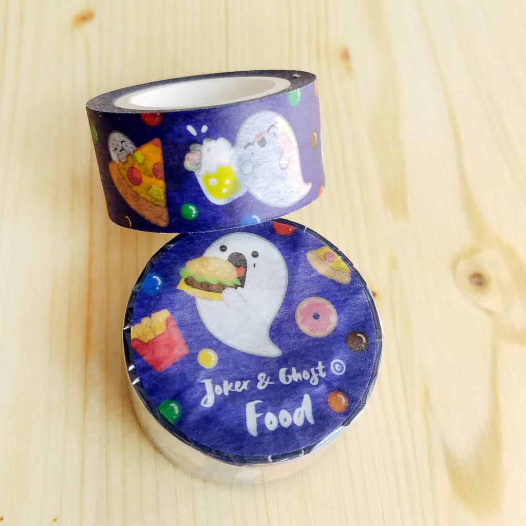 紙膠帶 | Food