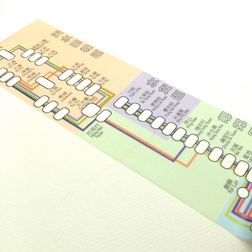 香港輕鐵地圖紙膠帶