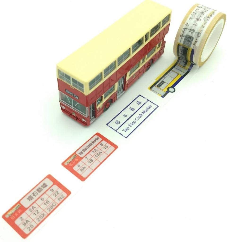澳門巴士線33紙膠帶