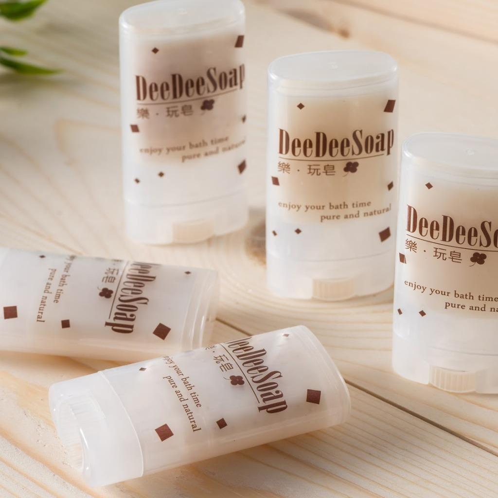 洗洗手隨身皂-樂玩皂Deedee soap 手工皂/肥皂