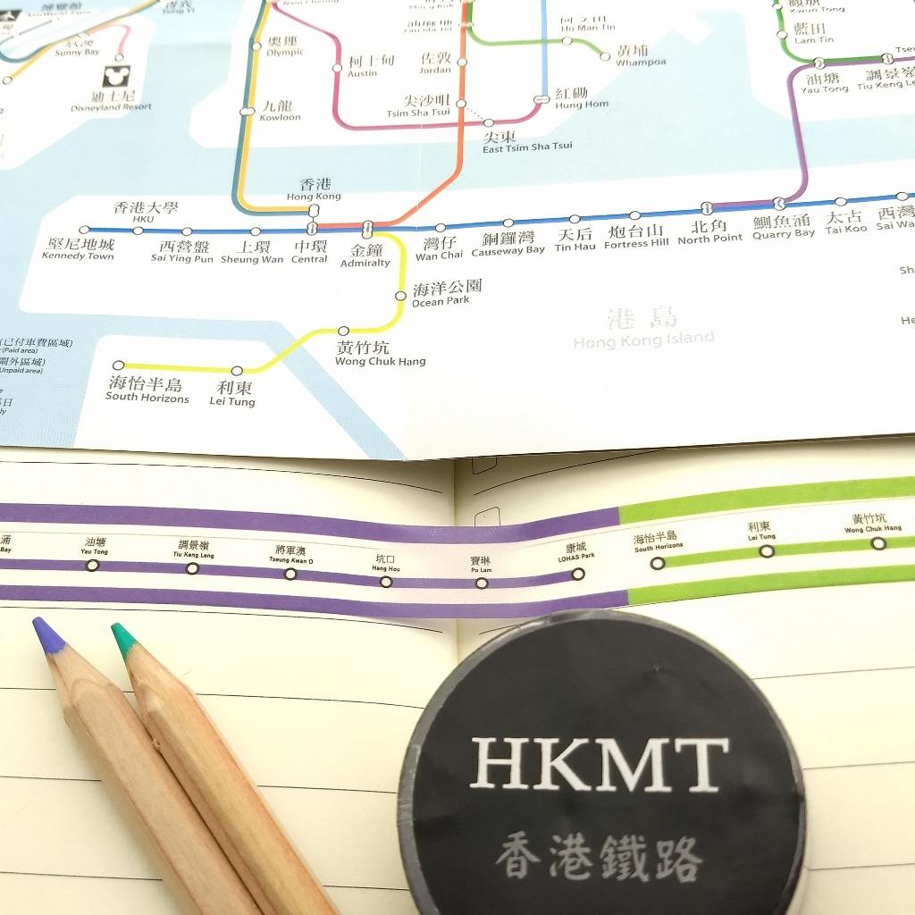 香港地鐵線紙膠帶(南港島線+將軍澳線)