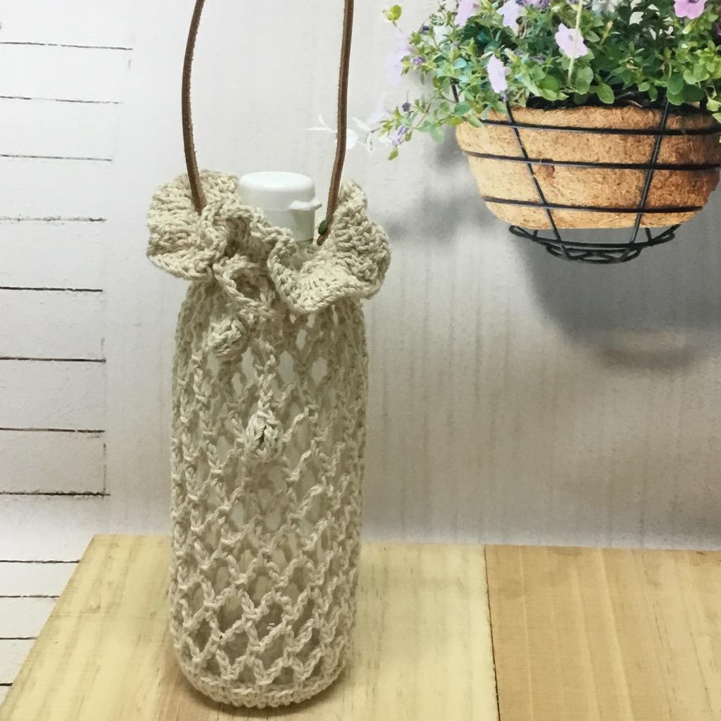 【娃娃魚】環保編織杯套(可客製化)
