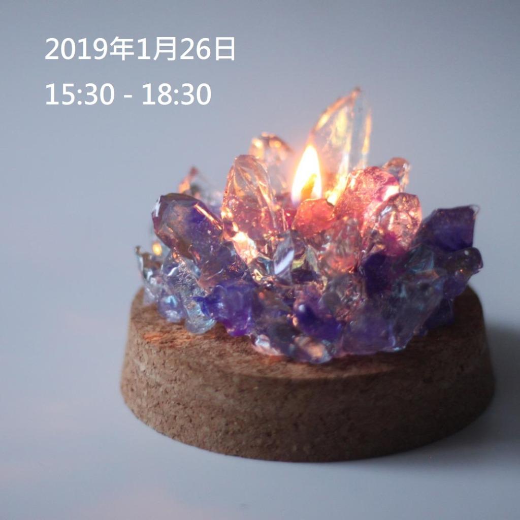 透明造型晶石蠟燭工作坊 【2019年5月12日 │ 15:30 - 18:30】