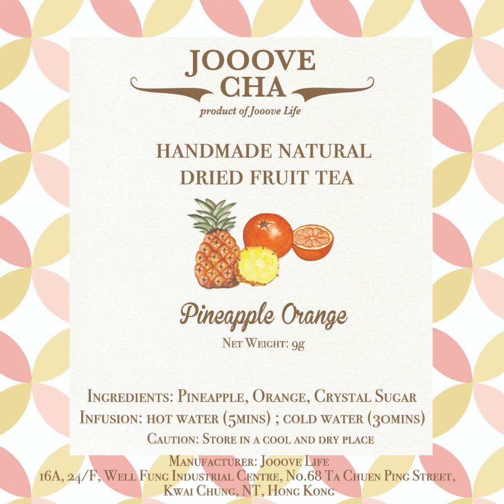 菠蘿香橙果茶 Pineapple Orange Fruit Tea