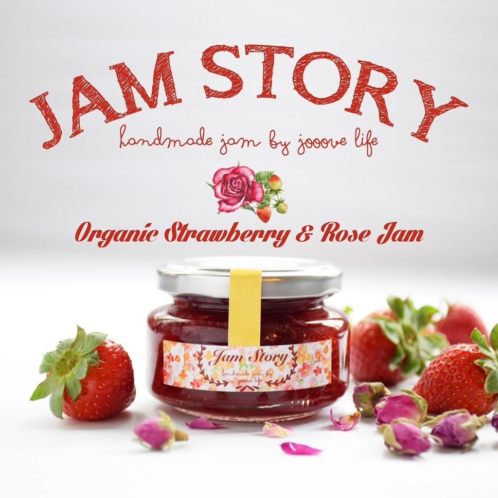 賞想 Jam Story 本地有機士多啤梨玫瑰果醬 Local Organic Strawberry Rose Jam (100g)