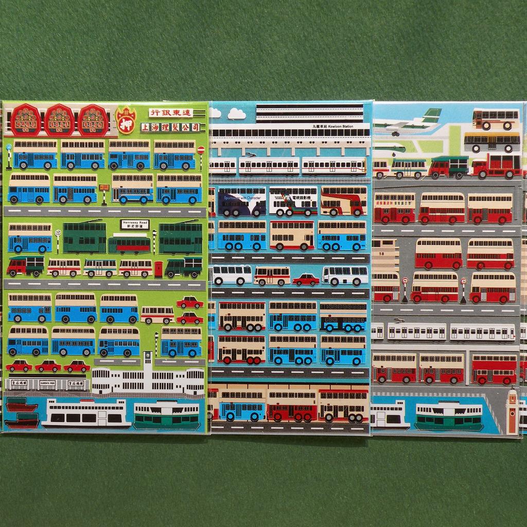 香港交通工具貼紙3份組 (1980至1983年香港交通工具)
