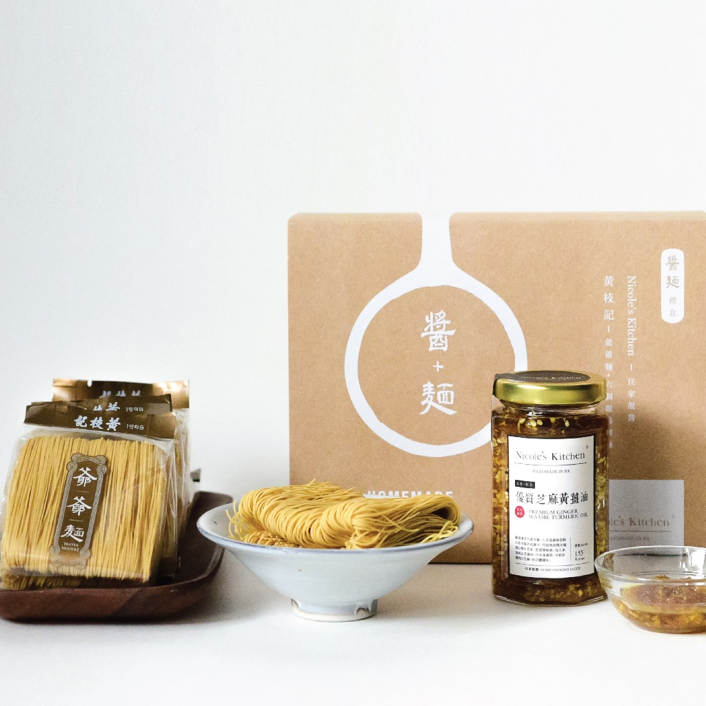 醬麵禮盒 - 限量版