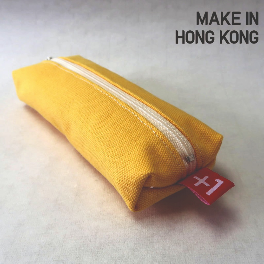 Plus 1 奶黃色帆布四方筆袋 Pale Yellow Canvas Square Pencil Case