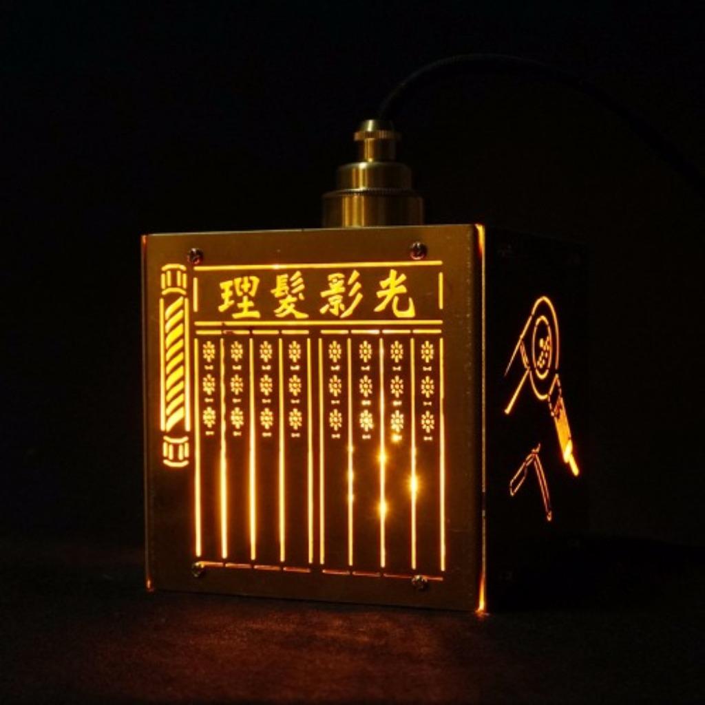"""賞想 Light With Shade  """"老港正傳"""" 系列"""