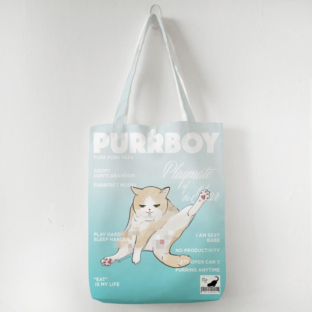 【花樣毛孩】忌廉白貓 - Purrboy Tote Bag Cream White