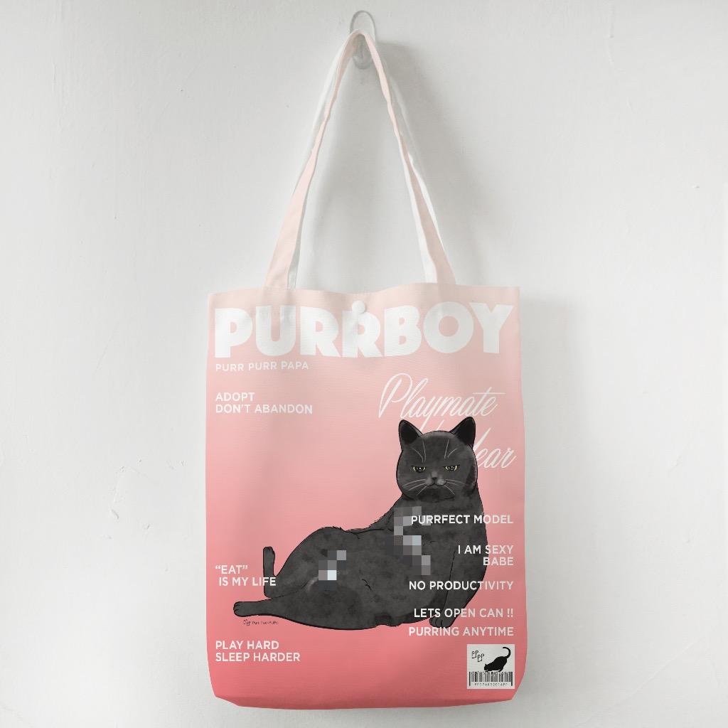 【花樣毛孩】黑貓 Tote Bag - Purrboy Tote Bag Basement