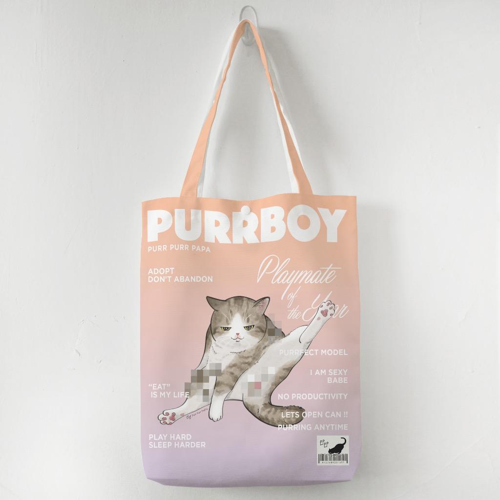 【花樣毛孩】虎紋白貓 Purrboy Tote Bag - Tabby White