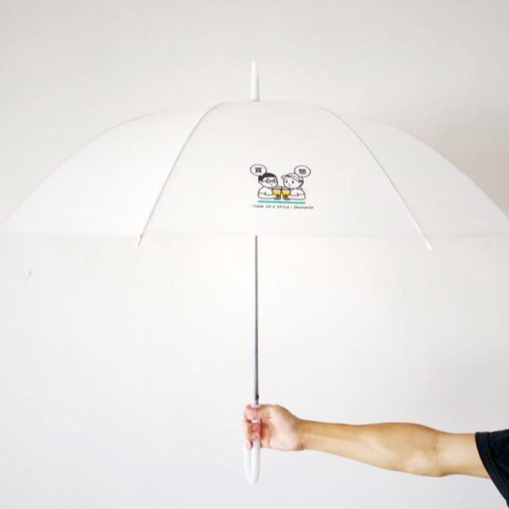 賞想 X FINERWORLD 期間限定文青系列 雨傘