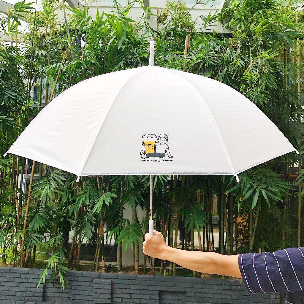 【預購】賞想 X FINERWORLD 期間限定 │ 文青系列 雨傘《原價$120 ~ 預購價$80》