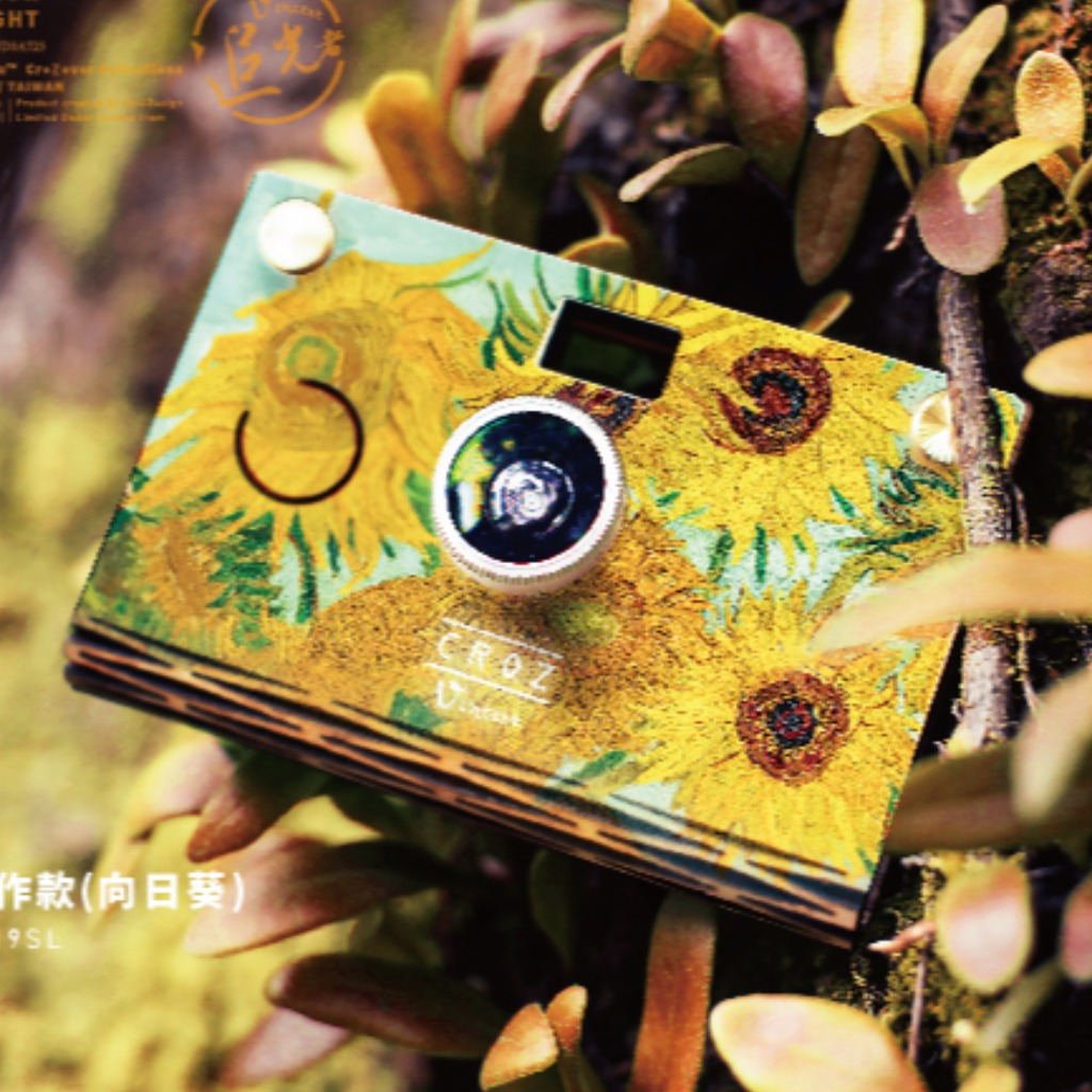 CROZ-D.I.Y Digital Camera SUNFLOWER