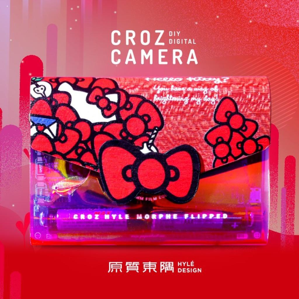 MORPHE & SANRIO 聯乘系列數碼相機 - Hello Kitty