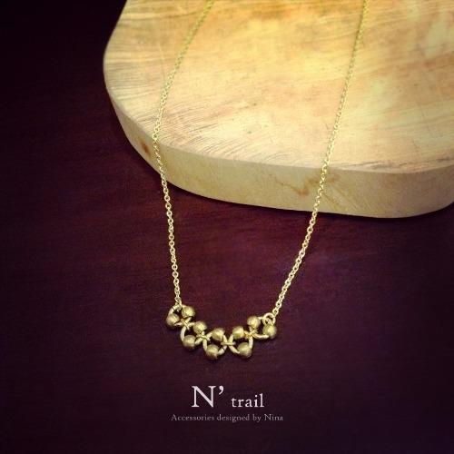 【N' trail】Refinement-項鍊