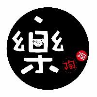 Mao's樂陶陶
