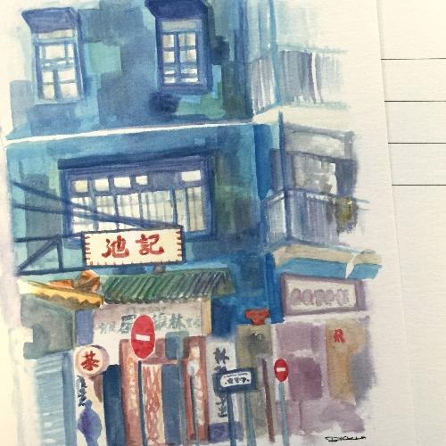 香港藍屋  明信片畫作