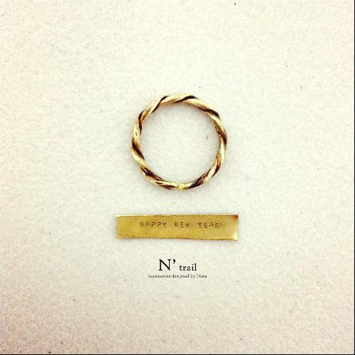 【N' trail】仿舊處理黃銅麻花戒指