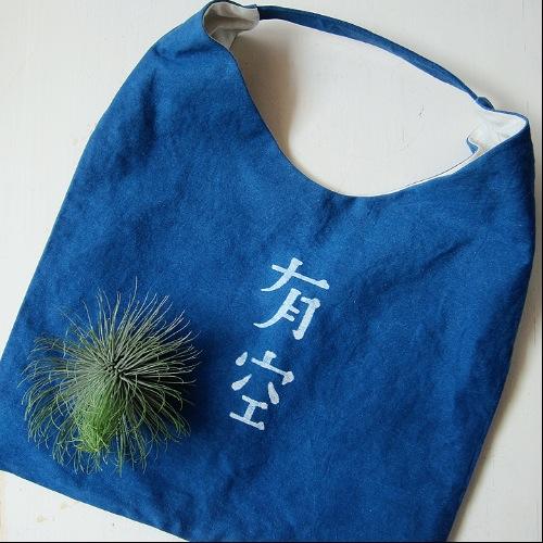 有空包—植物染/提袋/單肩背袋